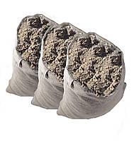 Шлак гранулированный фасованный в мешках