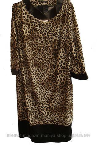 Женкое платье кожаные вставки батал