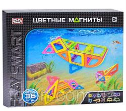 Конструктор магнитный 2466 Цветные магниты 36 деталей Play Smart