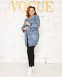 Кардиган джинсовый женский батал 52, 54, 56, 58, 60, 62, фото 2