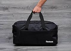 Спортивная, дорожная сумка рибок, Reebok с плечевым ремнем. Черная