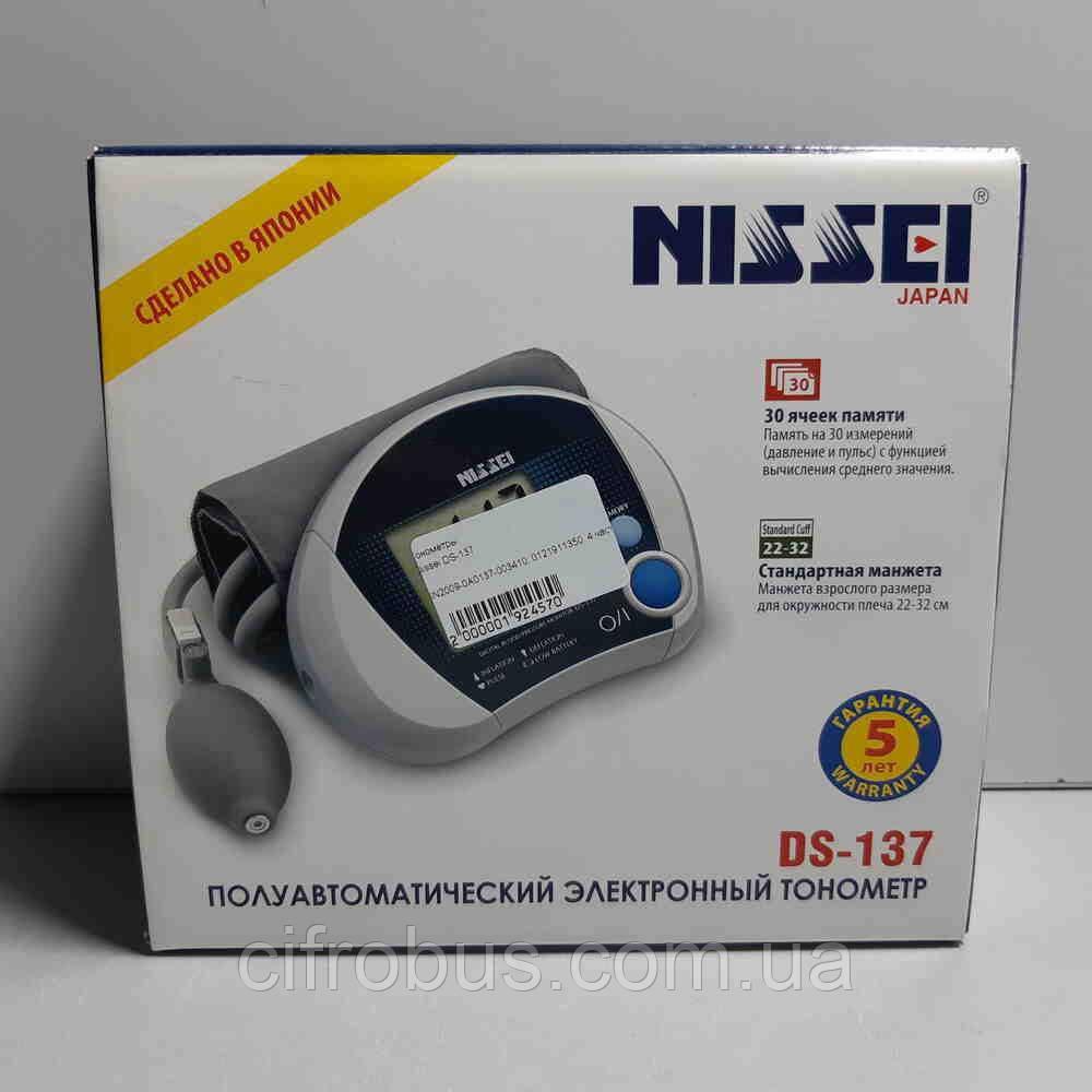 Б/У Nissei DS-137