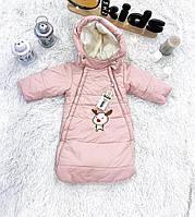 Зимний детский мешочек/конверт для новорожденного,мешок,мех под овчину