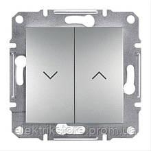 Выключатель для жалюзи Schneider-Electric Asfora Plus Алюминий