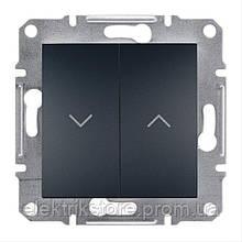 Выключатель для жалюзи Schneider-Electric Asfora Plus Антрацит