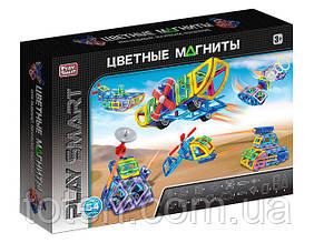 """Конструктор магнитный 3D  Play Smart 2429 """"Цветные магниты"""", 54 детали, 7 моделей"""