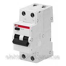 Диференціальний вимикач ABB Basic BMR515C20 20А 30 мА 2P З
