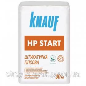 Кнауф HP START гипсовая стартовая штукатурка  30КГ Knauf