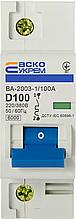 Автоматичний вимикач УКРЕМ ВА-2003 1р 100А АСКО