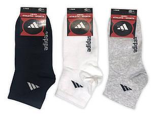 """Шкарпетки Adidas чоловічі """"Середні світлі"""""""
