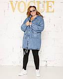 Кардиган джинсовый женский 52, 54, 56, фото 2