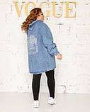 Кардиган джинсовый женский 52, 54, 56, фото 3