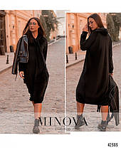 Модное молодёжное платье из велюра с 50 по 64 размер в 4-х цветах, фото 3