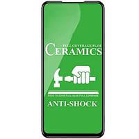 Защитное стекло-пленка Fiji Ceramics для Samsung Galaxy M11 (M115) черный Full Glue 0,26 мм в упаковке