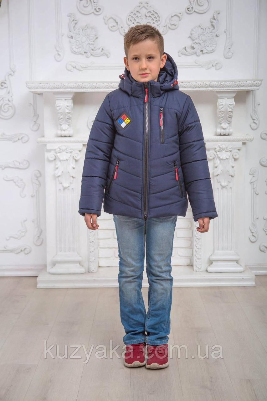 Детская зимняя куртка для мальчика на рост 128 - 152 см