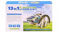 Робот-конструктор на солнечных батареях 13в1 Solar Robot