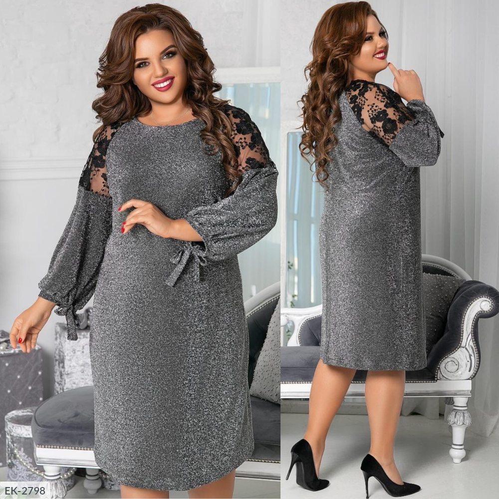 Стильное платье    (размеры 48-62) 0255-40