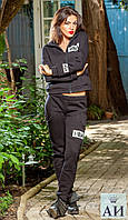 Спортивный костюм нва 02/1179