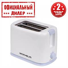 Тостер Grunhelm GWD012