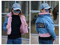 Детская джинсовая стильная курточка трансформер для девочки, фото 1