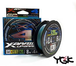 Шнур YGK X-Braid Upgrade 3C X4 120m #0.5/0.117mm 10lb/4.54kg