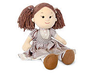 Кукла Карина в коричневом платье в горошек (музыка, 24 см), Lava (LF1145C)