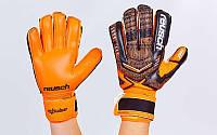 Вратарские перчатки  Reusch оранжевые