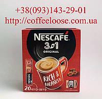 Кава Nescafe 3в1 Original 20 пакетиків × 13 р. Кавовий напій Нескафе 3в1 Оріджінал 260 р.
