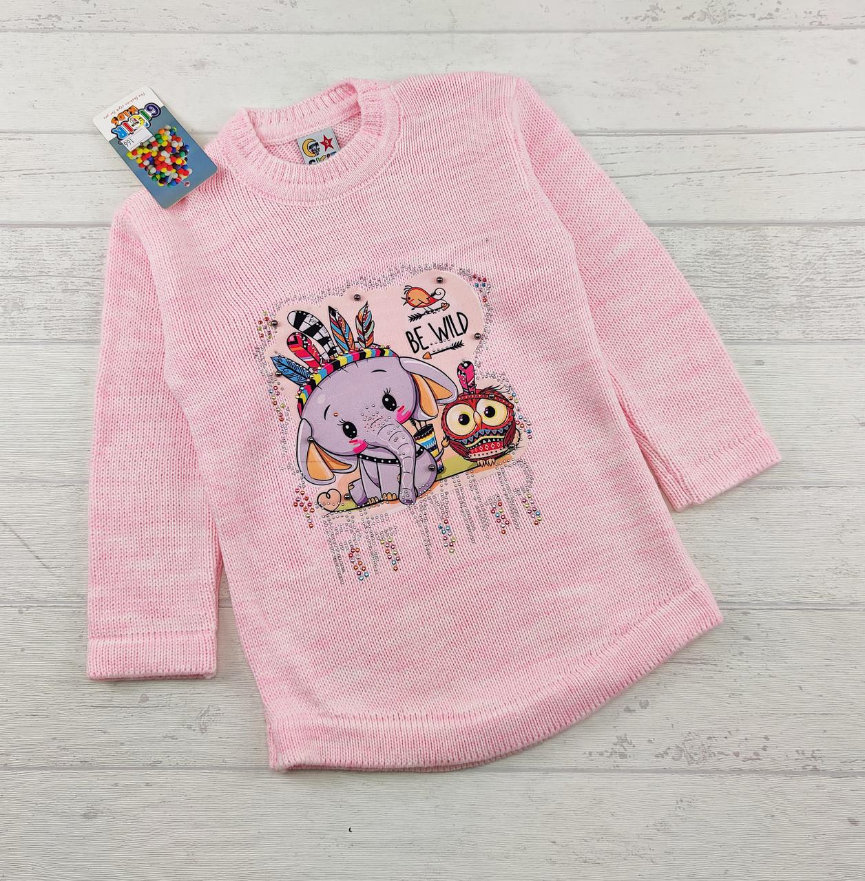 Детский вязаный свитер на девочку 1,2,3 года