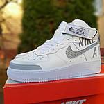 Жіночі кросівки Nike Air Force 1' 07 (біло-сірі) 2926, фото 3