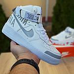 Женские кроссовки Nike Air Force 1' 07 (бело-серые) 2926, фото 4