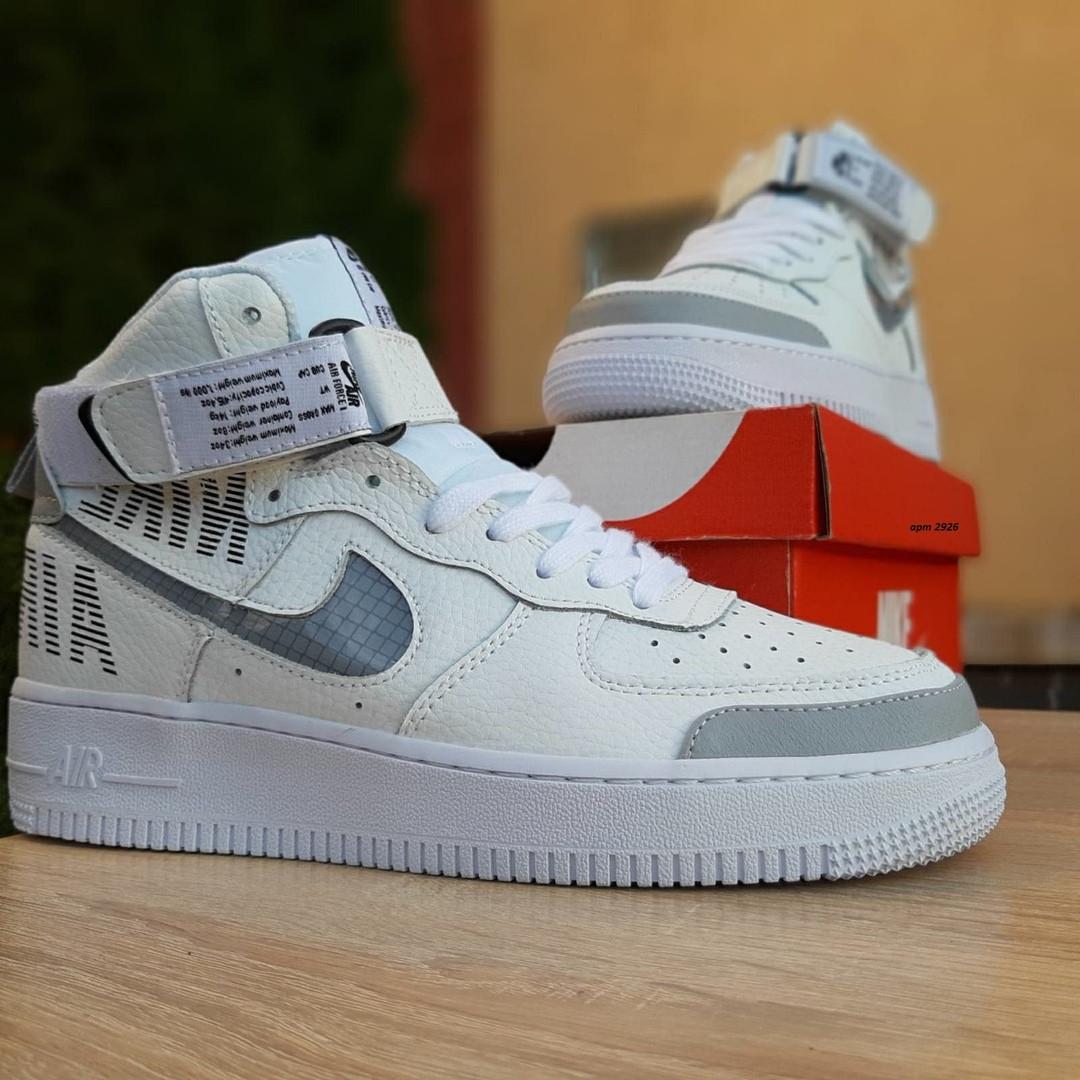 Женские кроссовки Nike Air Force 1' 07 (бело-серые) 2926