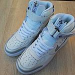 Жіночі кросівки Nike Air Force 1' 07 (біло-сірі) 2926, фото 8