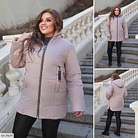 Женская куртка стеганная 48-50 р. батал