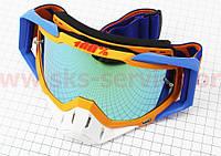 Очки кроссовые 100% ( со сменным стеклом), + защитная пленка 1 шт