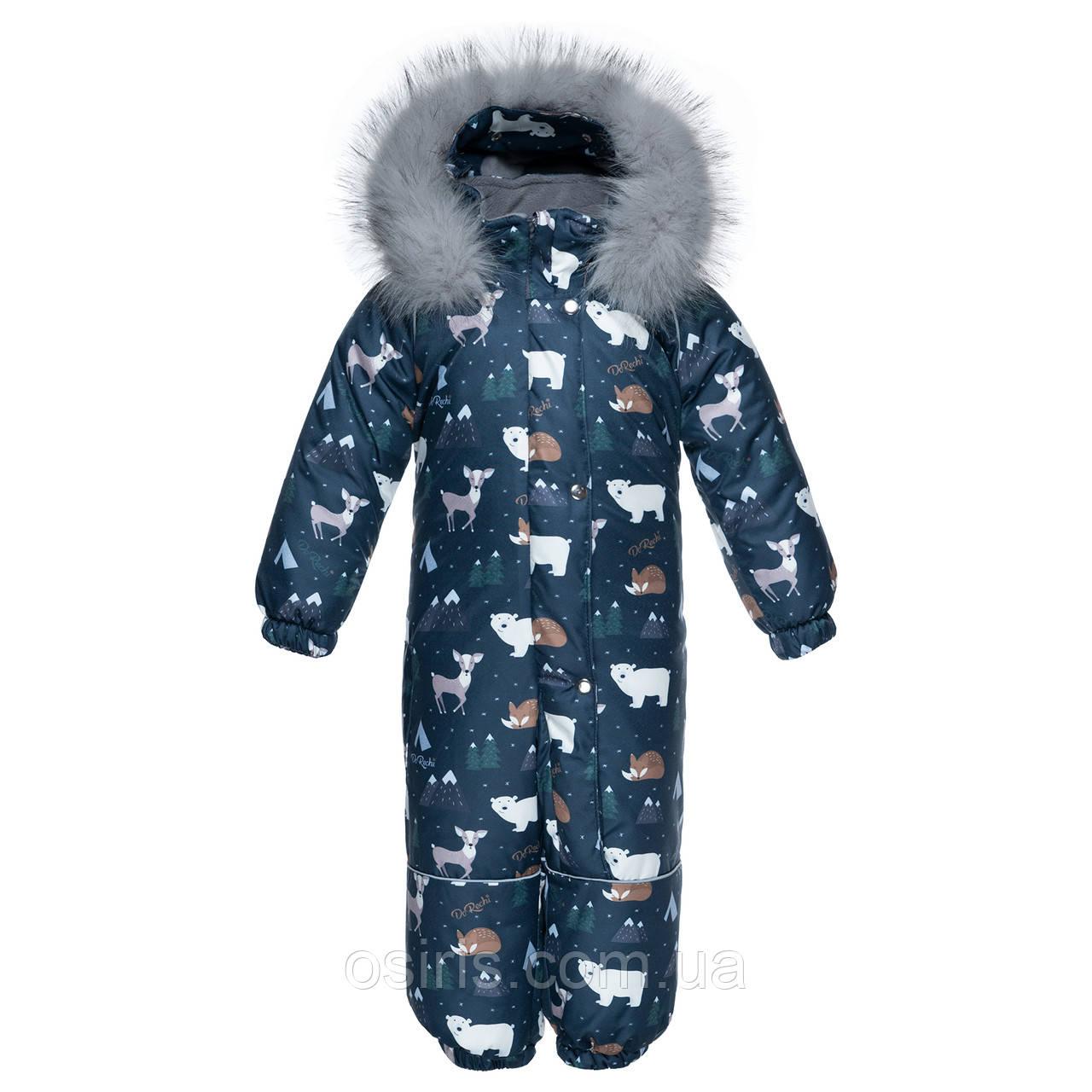 Комбинезон зимний детский Apollo Синяя Арктика с Опушкой / Детские зимние комбинезоны