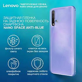 Гидрогелевая пленка для Lenovo A5S Anti-Blue противоударная на заднюю поверхность | Полиуретановая пленка
