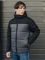 Куртка мужская зимняя серая с черным теплая брендовая Staff Стафф