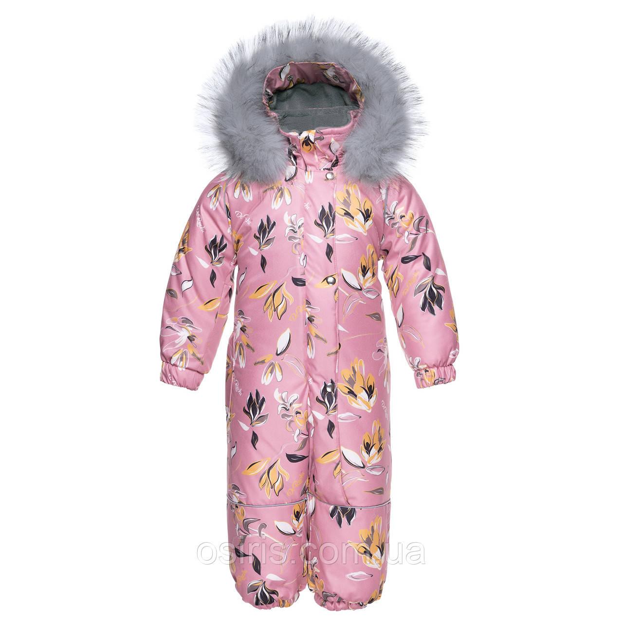 Комбинезон зимний детский Apollo Розовая мечта с Опушкой / Детские зимние комбинезоны