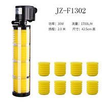 Фільтр для акваріума внутрішній JZ-F1302 1700л/год (акваріум 120-350л)