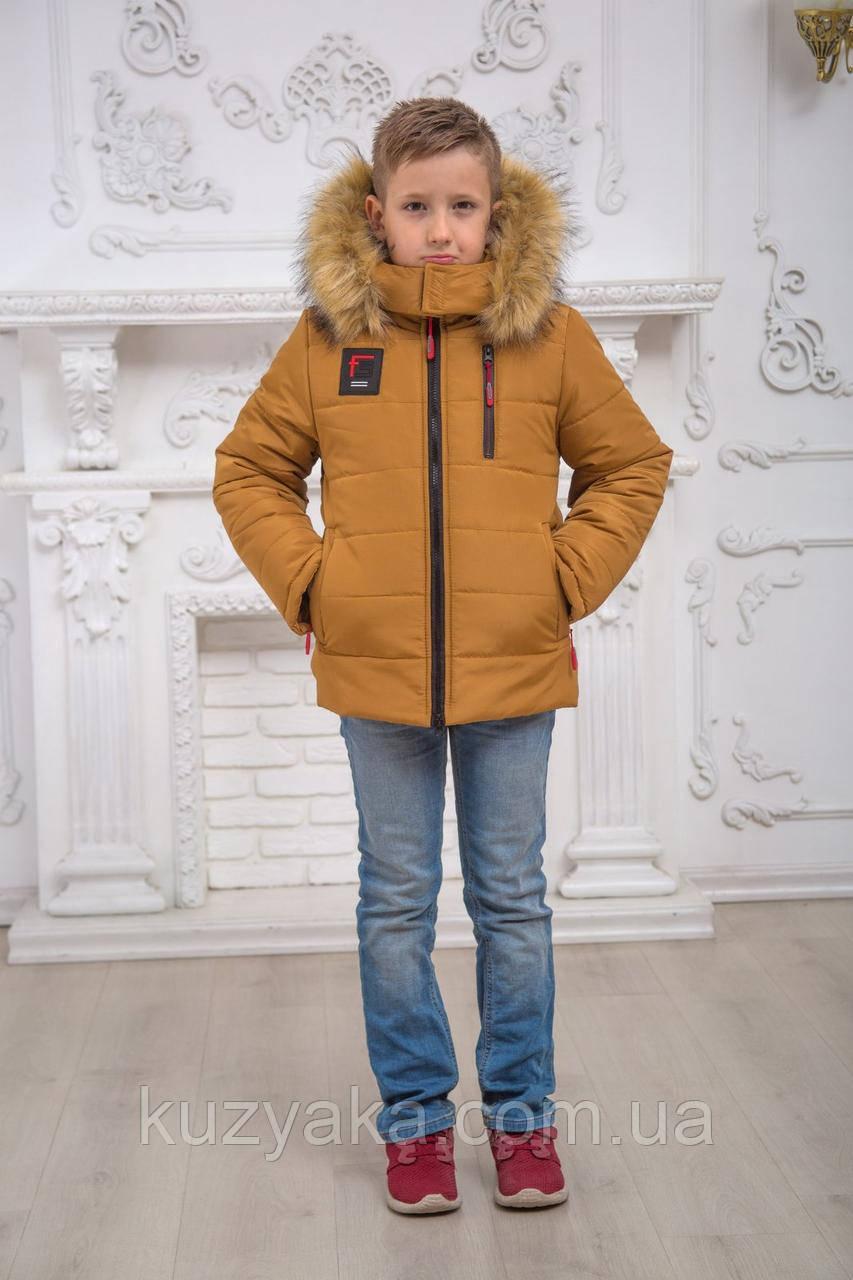 Детская зимняя куртка Классик для мальчика на рост 116 - 152 см