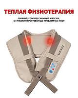 Постукуючий масажер для шиї Zenet ZET-756 з прогріванням,Німеччина-Китай + ПОДАРУНОК
