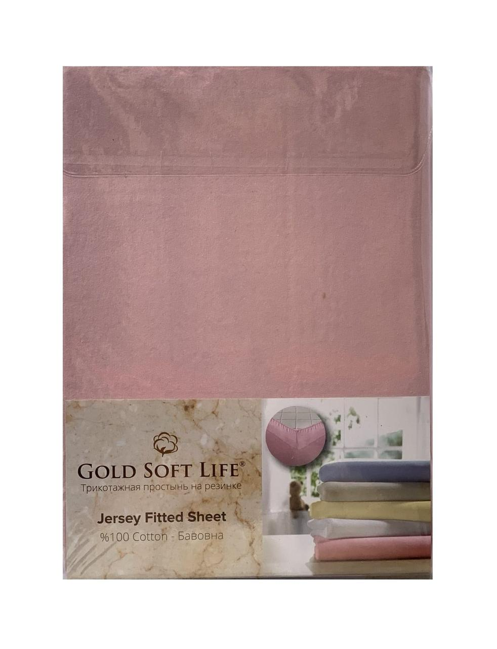 Простынь трикотажная на резинке Gold Soft Life Terry Fitted Sheet 180*200 розовый