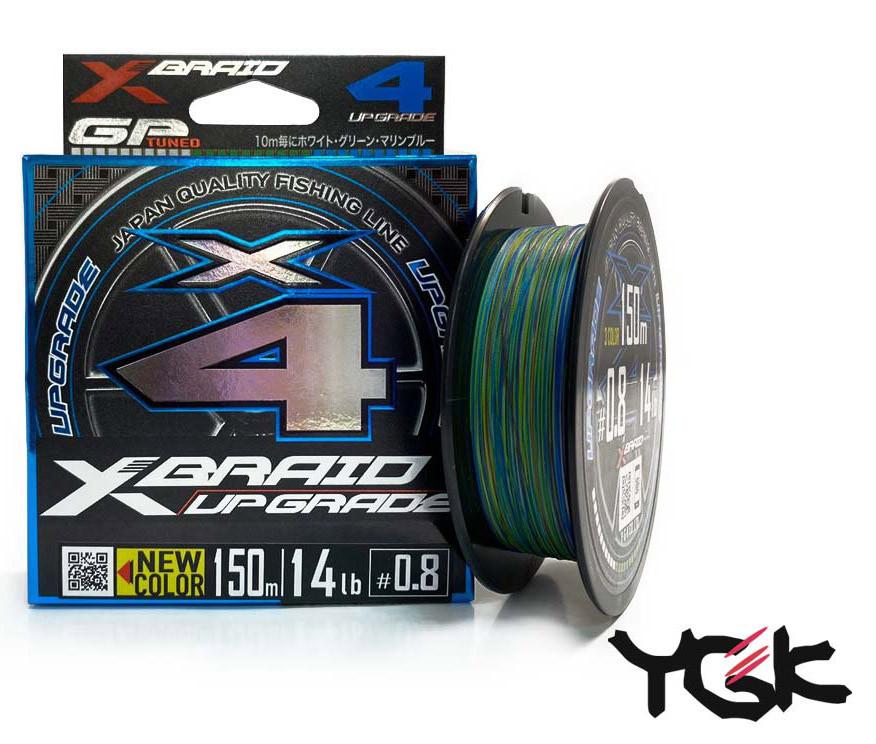 Шнур YGK X-Braid Upgrade 3C X4 150m #1/0.165mm 18lb/8.17kg