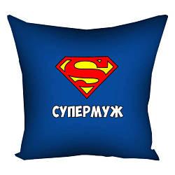Подушка с принтом Супермуж 30x30, 40x40, 50x50 (3P_MAN001)