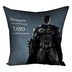 Подушка с принтом Тато - справжній герой 30x30, 40x40, 50x50 (3P_MAN020)