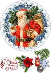 """Вафельная картинка для для торта, кондитерских изделий """"Дед мороз"""", круглая (лист А4) 4"""