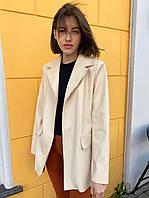 Женский кожаный пиджак молочный