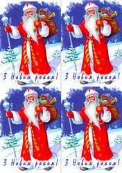 """Вафельная картинка для для торта, кондитерских изделий """"Дед мороз"""", круглая (лист А4) 7"""