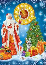 """Вафельная картинка для для торта, кондитерских изделий """"Дед мороз"""", круглая (лист А4) 9"""